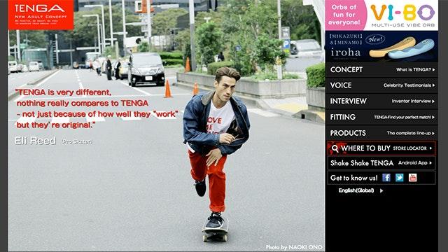 Strangest Sponsorships in Skateboarding