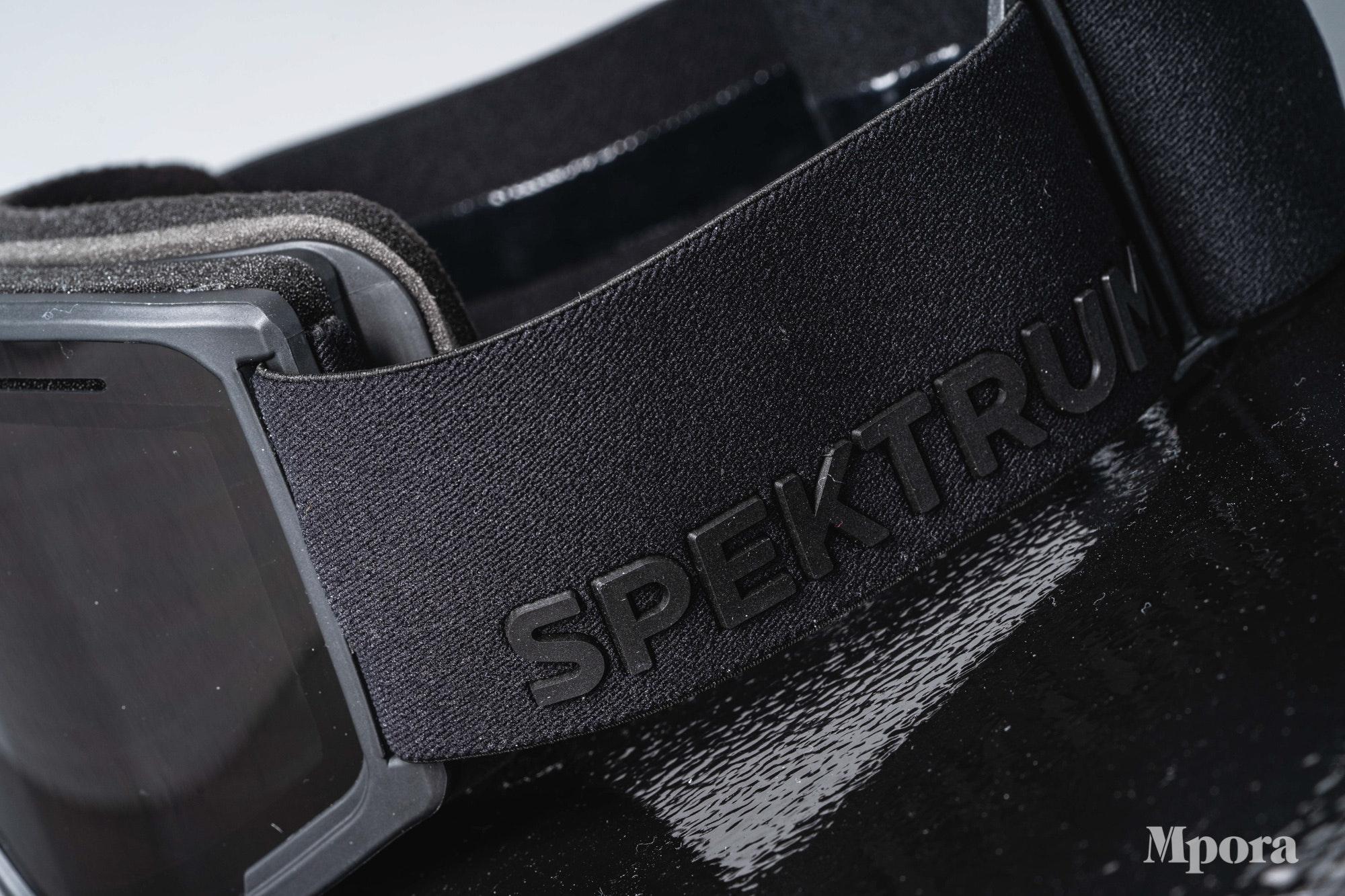 spektrum-templet-essential-review