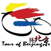 Tour of Beijing