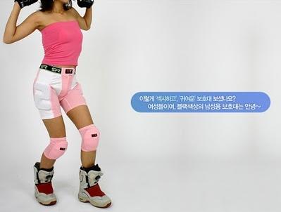 Korean Snowboarding Fashion A Beginners Guide Whi